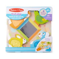 Melissa & Doug Melissa & Doug First Play Peek-a-Boo Touch & Feel Puzzle