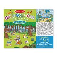 Melissa & Doug Melissa & Doug Color-Your-Own Sticker Pad Animals