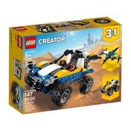 LEGO® LEGO® Creator Dune Buggy
