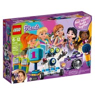 LEGO® LEGO® Friends Friendship Box RETIRED