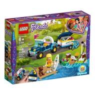 LEGO® LEGO® Friends Stephanie's Buggy & Trailer