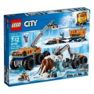 LEGO® LEGO® City Arctic Mobile Exploration Base