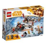 LEGO® LEGO® Star Wars Cloud-Rider Swoop Bikes™