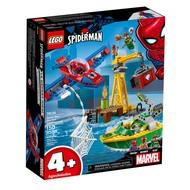 LEGO® LEGO® Super Heroes Spider-Man: Doc Ock Diamond Heist