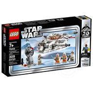 LEGO® LEGO® Star Wars Snowspeeder - 20th Anniversary Edition