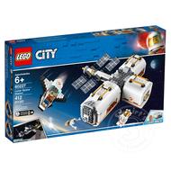 LEGO® LEGO® City Lunar Space Station