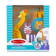 Melissa & Doug Melissa & Doug Safari Grasping Toys