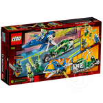 LEGO® LEGO® Ninjago Jay and Lloyd's Velocity Racers