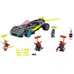 LEGO® LEGO® Ninjago Ninja Tuner Car