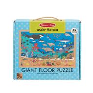 Melissa & Doug Melissa & Doug Natural Play Under the Sea Floor Puzzle 35pcs