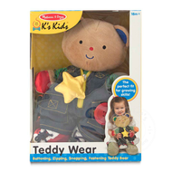 Melissa & Doug Melissa & Doug K's Kids Teddy Wear