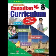PGC Complete Canadian Curriculum Grade 8
