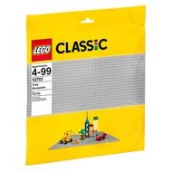 "LEGO® LEGO® Classic Gray Baseplate (15""x15"")"