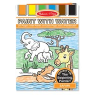 Melissa & Doug Melissa & Doug Paint with Water Pad - Safari