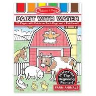 Melissa & Doug Melissa & Doug Paint with Water Pad - Farm Animals
