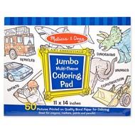 Melissa & Doug Melissa & Doug Jumbo Multi-Theme Coloring Pad Blue