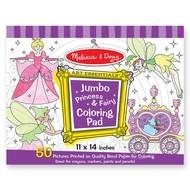 Melissa & Doug Melissa & Doug Jumbo Princess & Fairy Coloring Pad
