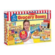 Melissa & Doug Melissa & Doug Grocery Boxes _