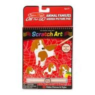 Melissa & Doug Melissa & Doug On the Go Scratch Art - Hidden Picture Animal Families
