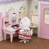 Calico Critters Calico Critters Cosmetic Counter RETIRED