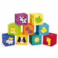 Kidoozie Kidoozie Squeak 'n Stack Blocks
