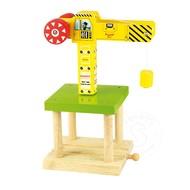 Bigjigs BigJigs Big Yellow Crane