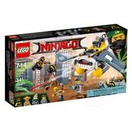 LEGO® LEGO® Ninjago Manta Ray Bomber