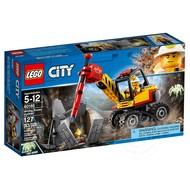 LEGO® LEGO® City Mining Power Splitter