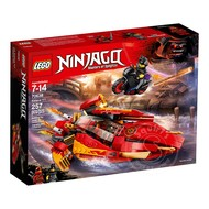 LEGO® LEGO® Ninjago Katana V11
