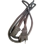 NuTone Nutone Central Vacuum 6' M/F Pigtail Cord