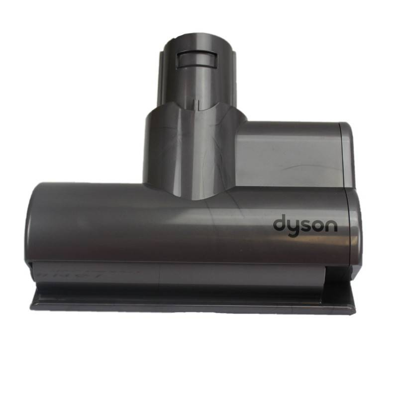 Dyson Dyson Motorhead Mini