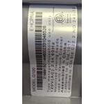 BEAM Refurbished Beam Q100 Power Nozzle - 21989150114446002331048526