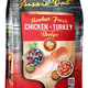 Fussie Cat Market Fresh Chicken&Turkey Dry Cat Food