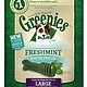 GREENIES Greenies Dog Mint Large 12oz