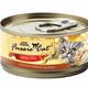 Fussie Cat Chicken Formula in Gravy 2.8 oz