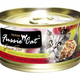 Fussie Cat Tuna With Ocean Fish Formula 2.8 oz