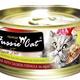 Fussie Cat Tuna With Salmon Formula 2.8 oz