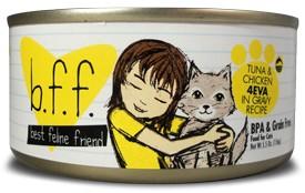 WERUVA Weruva BFF 4eva Tuna & Chicken 10oz Cat Food