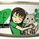 WERUVA Weruva BFF Valentine Tuna & Veg 5.5oz Canned Cat Food