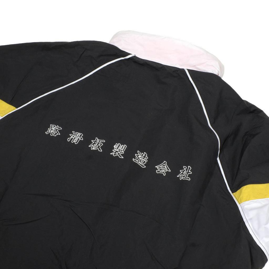Adidas Adidas // Evisen Track Jacket