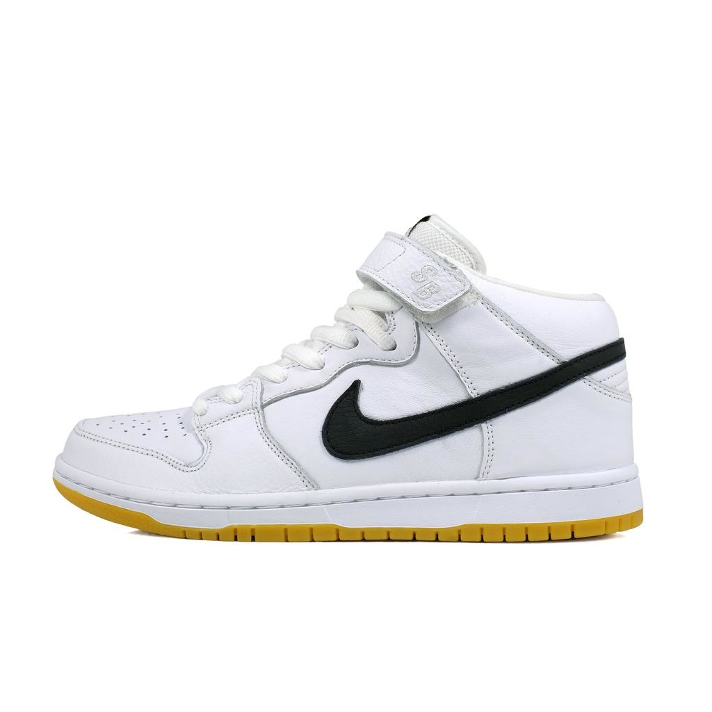 Nike SB Nike SB // Dunk Mid Pro