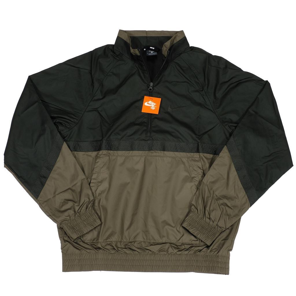 Nike SB Ishod Orange Label Jacket