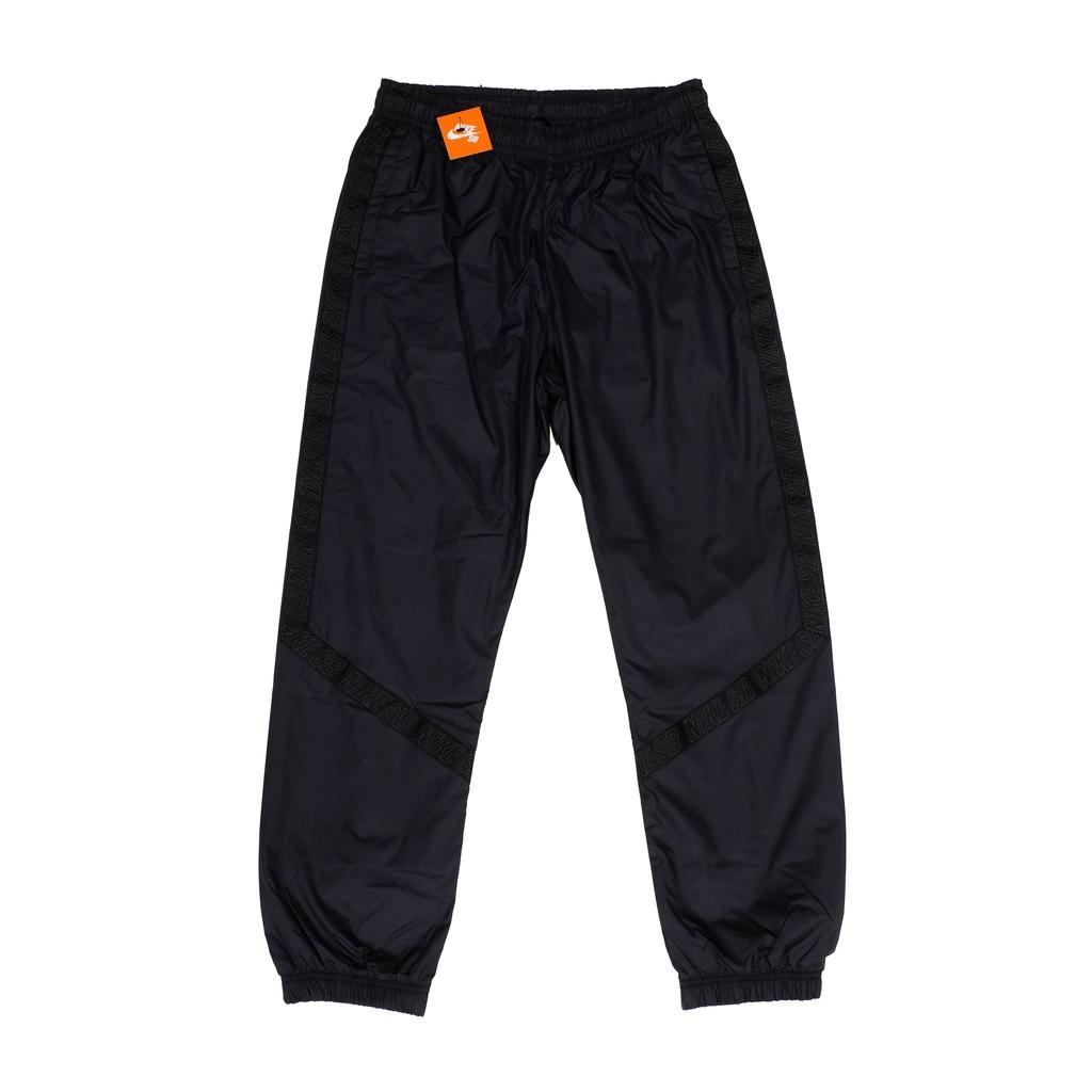 Nike SB Nike SB // Ishod Orange Label Pant
