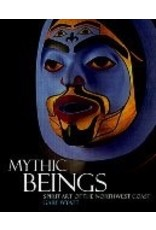 Mythic Beings - Wyatt, Gary