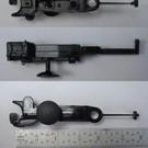 Lionel 610-8263-055 Low End Diesel Coupler
