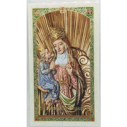 Saint  Anne de Beaupre