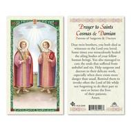 Prayer to Saints Cosmos & Damian