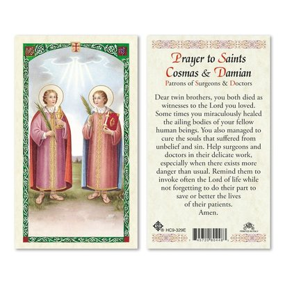 Prayer to Saints Cosmos & Damian, Laminted Prayer Card