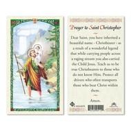 Prayer to Saint Christopher