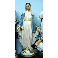 """Our Lady of Grace, 35"""""""